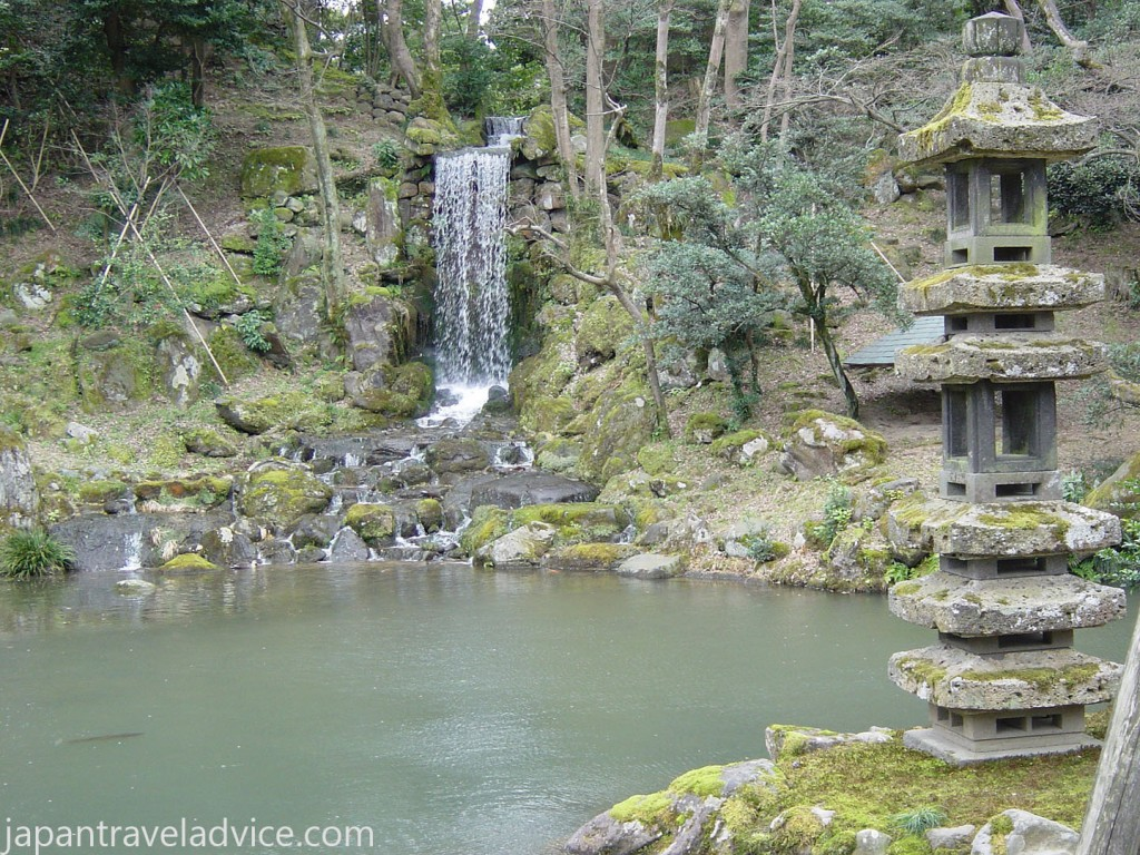 Kaiseki Pagoda and Midori-take (Emerald Waterfall)