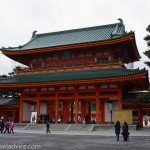Heian Jingu Shrine Main Gate - Otenmon