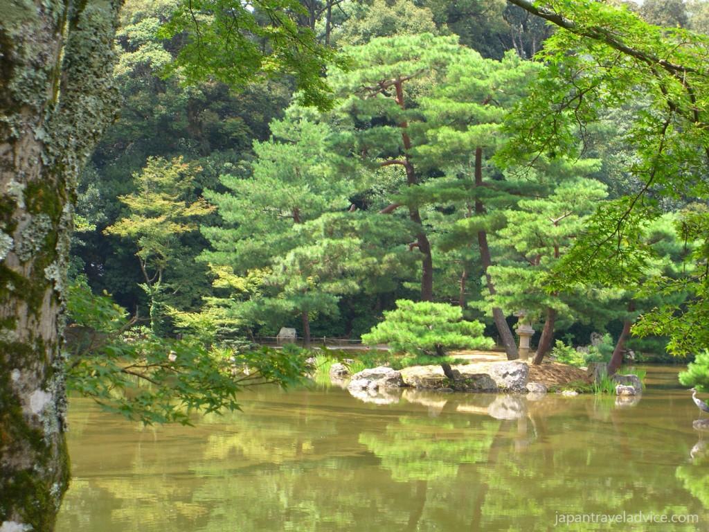 Kyoko-chi The Mirror Pond