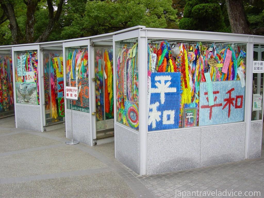 Origami Paper Cranes Hiroshima Peace Park