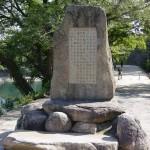 Stone marking entrance to Okayama Castle