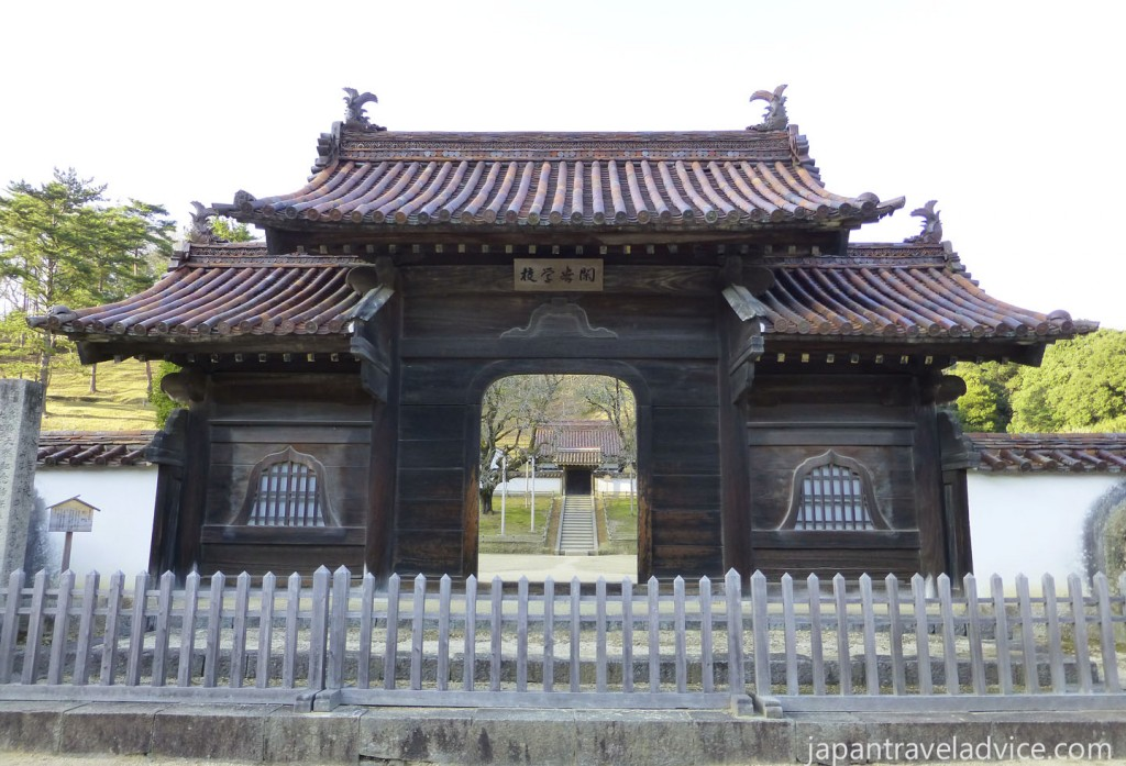 Shizutani School Gate