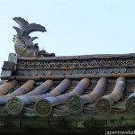 Shizutani School Gate Roof Tiles