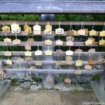 Shizutani Shrine Ema