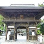 Gate to Himure Hachimangu Shrine