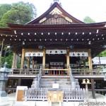 Haiden at Himure Hachimangu Shrine