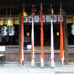 Honden Main Hall at Himure Hachimangu Shrine