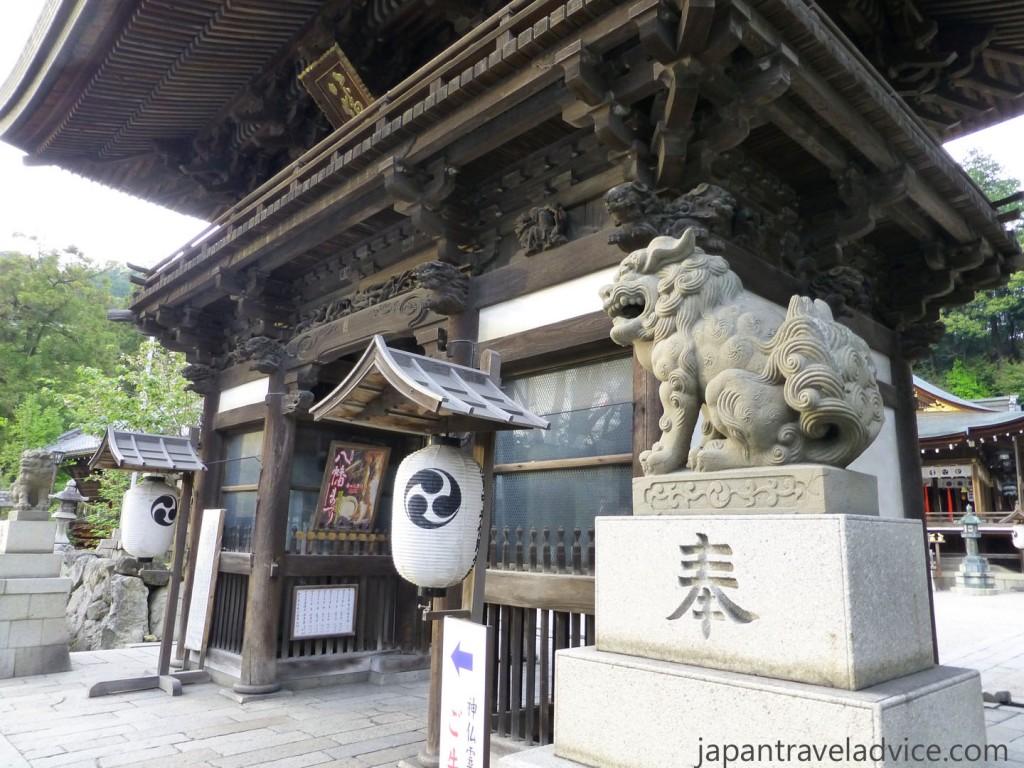 Shinto Gate to Himure Hachimangu Shrine