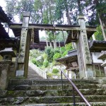 The gate leading to Chomeiji Temple