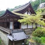 The Hondo Main Hall at Chomeiji Temple