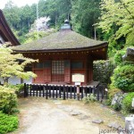 Small Building next to the Hondo at Chomeiji Temple