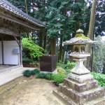 Stone Lantern at Chomeiji Temple