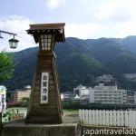 View of the Beautiful Mountains Surrounding Gero Onsen