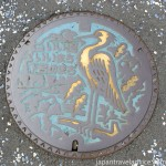 Manhole Cover at Gero Onsen