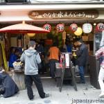 Ayu Sweetfish in Gujo Hachiman