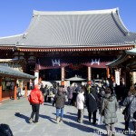 The Hondo Main Hall at Sensoji Temple
