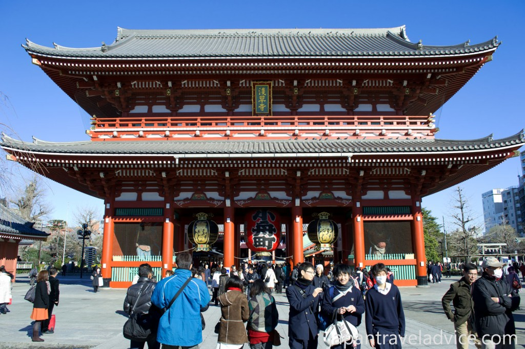 Hozomon Gate at Sensoji Temple
