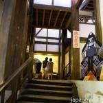 Inside Gujo Hachiman Castle