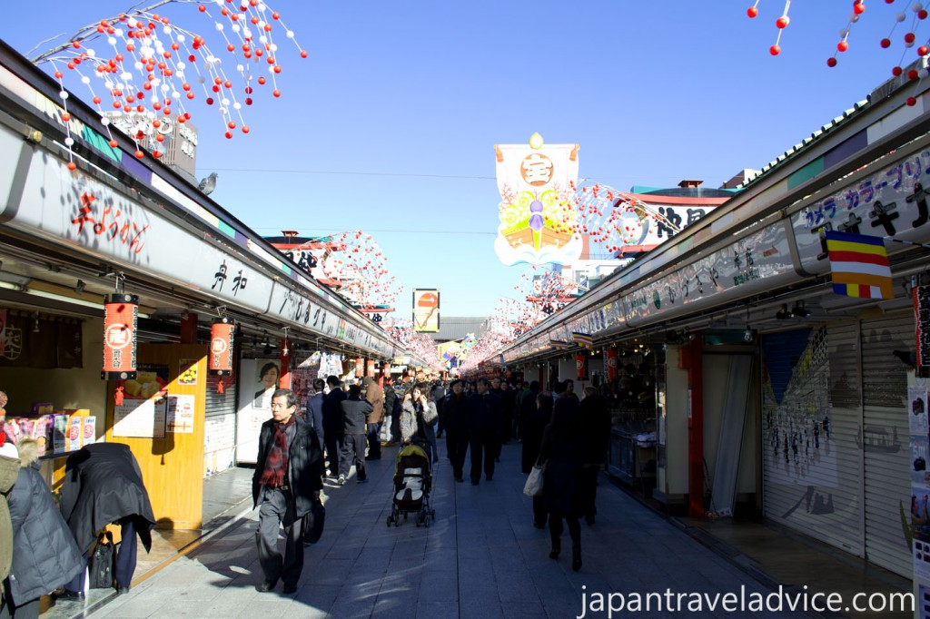 Nakamise-dori Shopping Street at Sensoji Temple