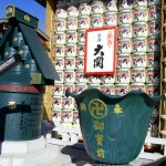 Sake Barrels near the Hondo at Sensoji Temple