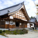 Another View of the Hondo Main Hall at Kokeizan Eihoji Temple