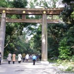 Meiji Jingu Torii Shrine Gate