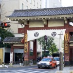 The Daimon Great Gate