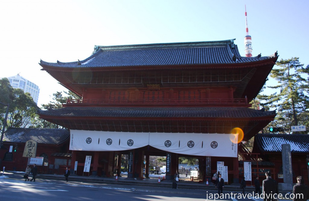 The Sangedatsumon Main Gate