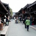 Hida Takayama Sanmachi Street
