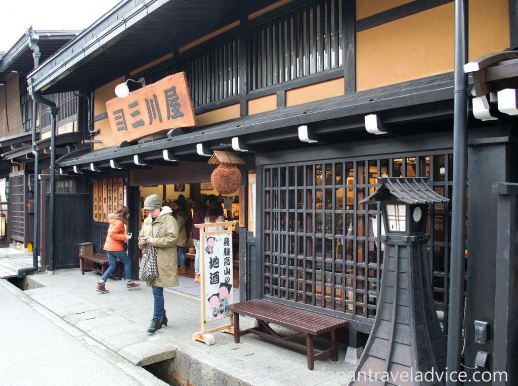 Hida Takayama Sanmachi Sake Brewery