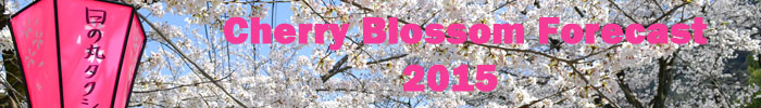 Cherry Blossom Forecast Japan 2015