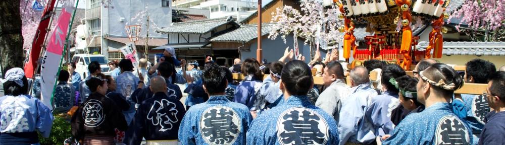 Dosan Festival Gifu City