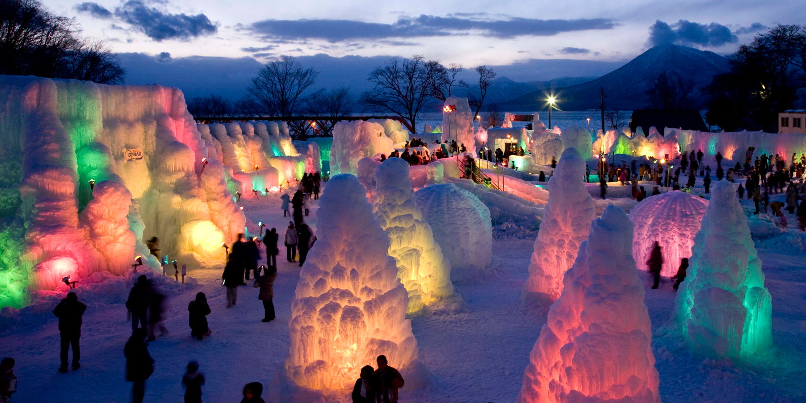 Festivals and Events for February 2016 in Japan